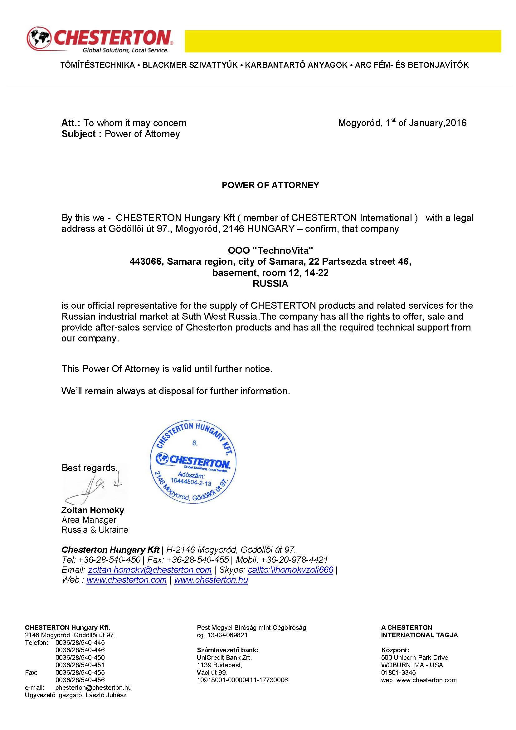 Официальный сертификат продукции Chesterton
