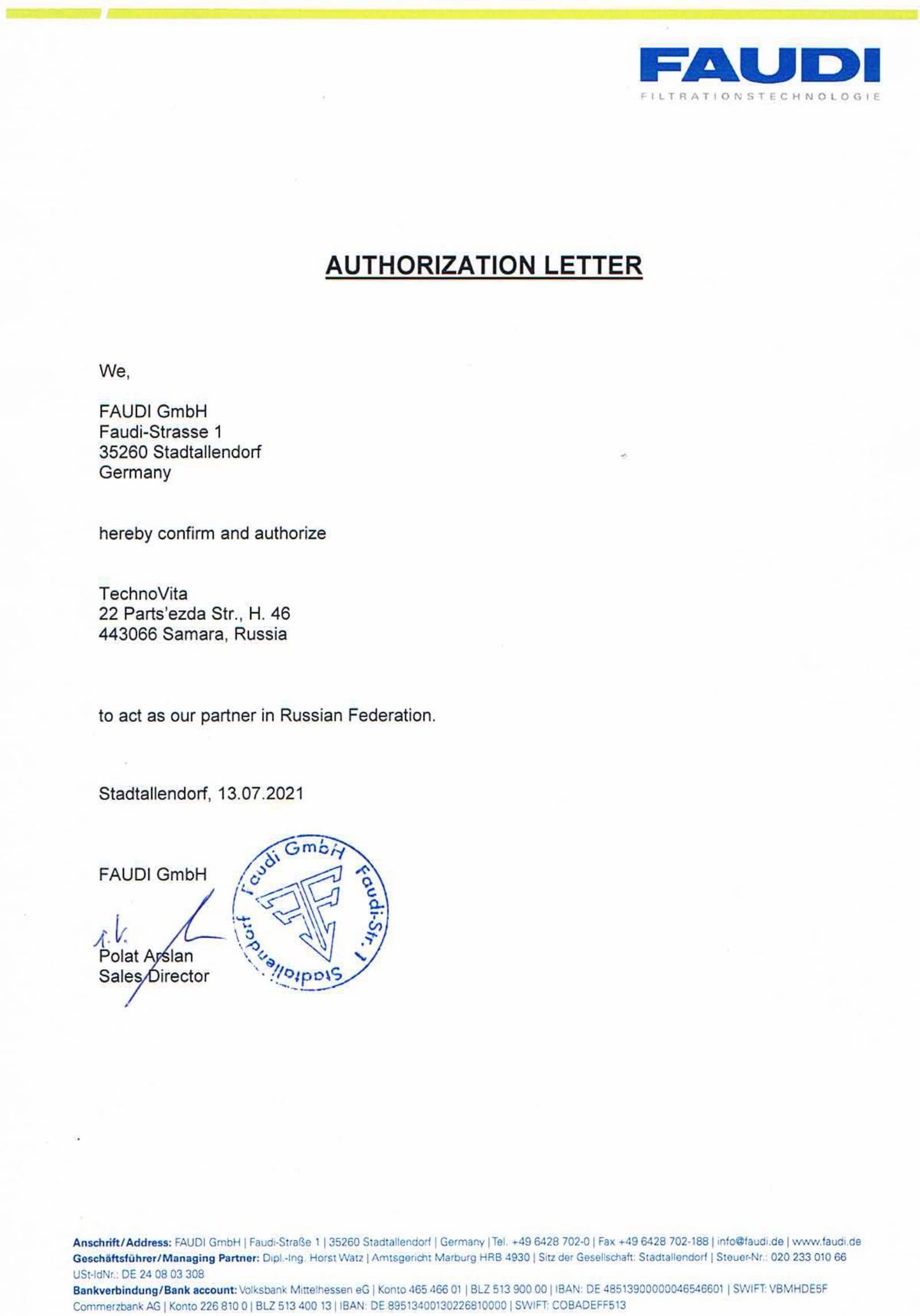 Официальный сертификат продукции Faudi